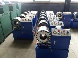 厂家直销高压油管压管机 液压油管压管机 液压管压头机