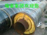 架空式钢套钢蒸汽保温钢管厂家