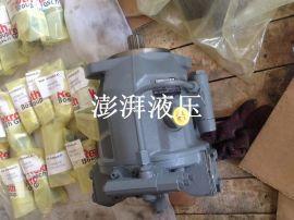 现货供应力士乐A10VO71DFLR柱塞泵