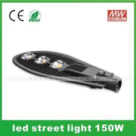 **路灯30W50W80W100W150W200W 户外挑臂球拍LED集成路灯头成品