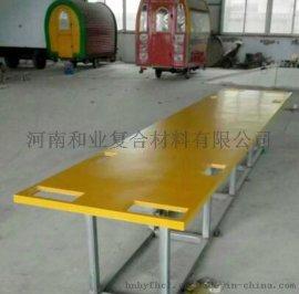 和业 玻璃钢定制 平板 手工定制玻璃钢平板