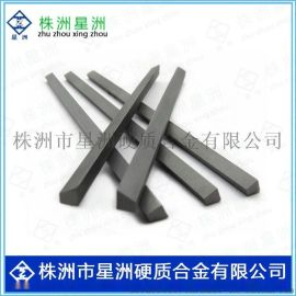 硬质合金长条 YG8钨钢长条 钨钢棒料 可定制各种规格 耐磨性强