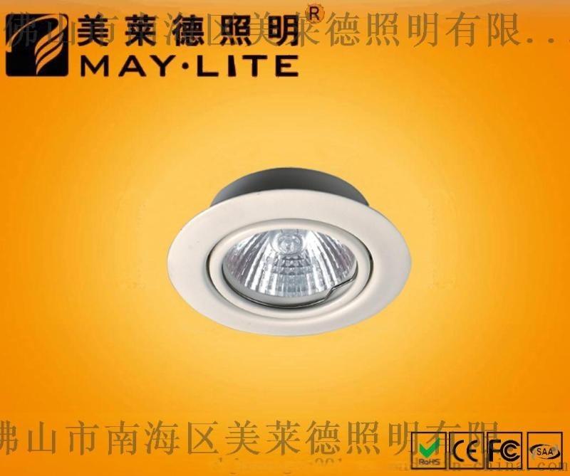 可替換光源天花燈系列        ML-405