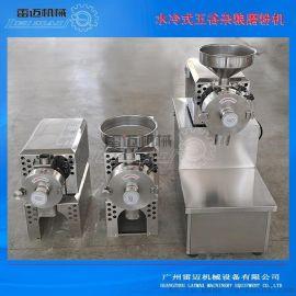 青岛水冷式五谷磨粉机/杂粮磨粉机厂家直销