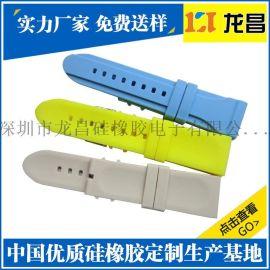 橡胶表带广东供应厂家_代工生产tpu表带那家强