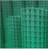 貴陽廠家廠家直銷 包塑波浪荷蘭網 鐵絲養殖網防護網圍欄網