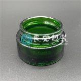 绿色 膏霜瓶 面霜瓶