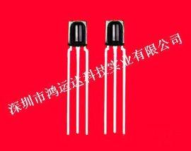 深圳厂家生产红外线接收头38KHZ通用远距离遥控接收头型号HYD1738