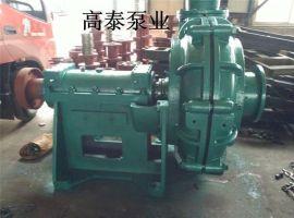 渣浆泵厂家ZJ卧式耐磨渣浆泵批发