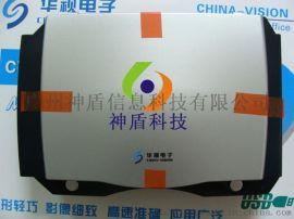 廣東省酒店賓館網吧指定品牌華視CVR-100V證件掃描儀證件通