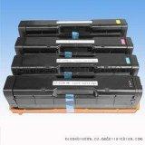 高品质的SP220彩色硒鼓