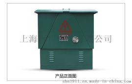 冷轧钢板电缆分支箱 10KV电缆分支箱 外壳喷塑 **绿色 **现货