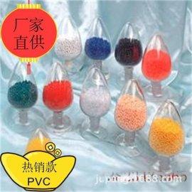 PVC再生软料72度比重轻塑料颗粒PP粒子工厂批发