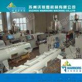 20-110PPR管材生产线,冷水管挤出设备 热水管材挤出设备