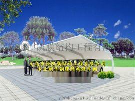 韶山小区车棚效果图、衡阳充电桩膜结构雨棚方案