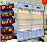 厂家定制木制烤漆化妆品柜 精品货架 美容院柜台美甲饰品展柜货柜