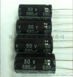 插件鋁電解電容680UF 50V 13X25