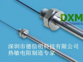 豆浆机温度传感用NTC热敏电阻器(CWF系列)