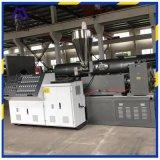 單螺桿硬管擠出設備 螺旋管擠出機生產線 米亞格機械廠家直銷