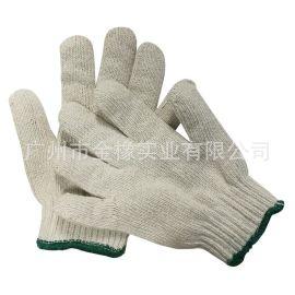 广州金橡 厂家直销加密棉织防滑保护棉纱手套12双劳保手套600g