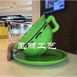 定做商场大型玻璃钢座椅组合雕塑 艺术造型休闲椅 玻璃钢厂家直销