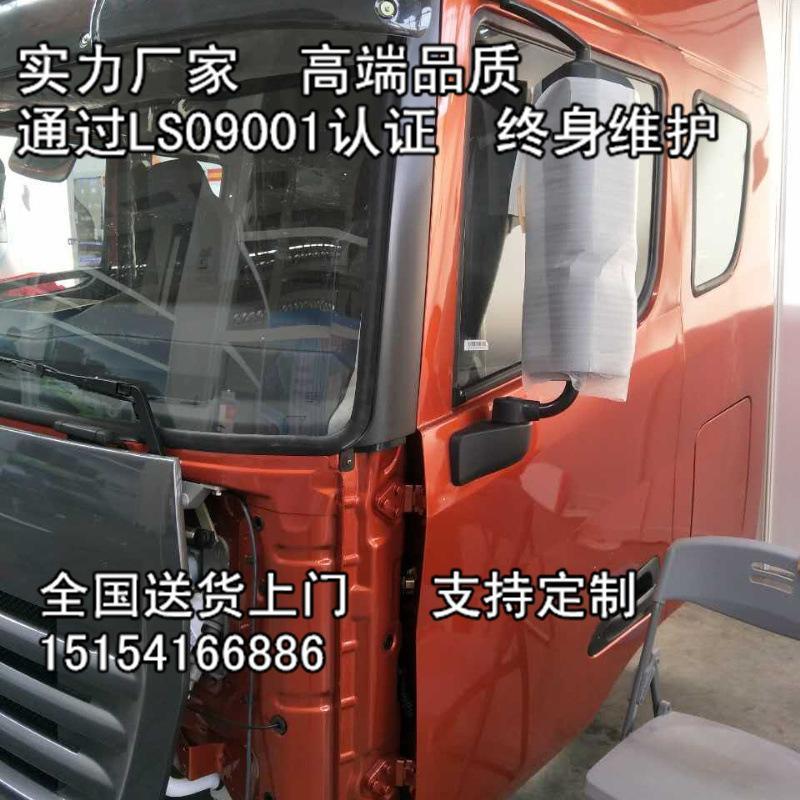 联合重卡驾驶室总成 货源直供驾驶室原厂配件价格 图片 厂家