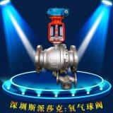 美 國標QY347F禁油矽黃銅氧氣管路專用球閥DN20 25 32 40 50 65