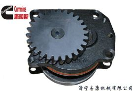 康明斯QSB4.5机油泵润滑油泵5291050