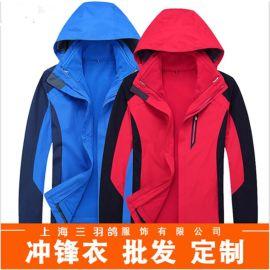 批发定做L0GO冬款户外工作服团队服装男女款两件套防风防水冲锋衣