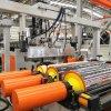 金韦尔ASA装饰膜挤出生产线 ASA功能性薄膜设备