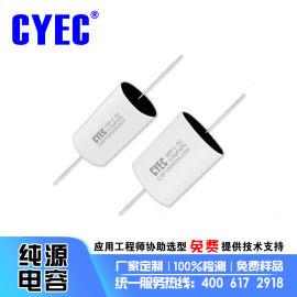 【厂家批发】汽车充电桩 电动汽车电容器 CSF 0.33uF/1200VDC