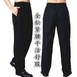 酒店餐飲酒店黑色廚師褲舒適寬鬆 全鬆緊褲腰男式服務員工作褲子