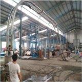管链输送机耐腐蚀耐高温石英砂灌仓垂直管链机碳钢