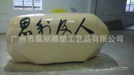 工厂制作大型泡沫雕塑活动摆件装饰