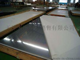 优质太钢不锈钢板 904L不锈钢板 不锈钢板表面处理