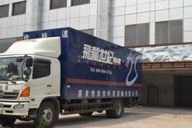 中港物流公司进出口货运专线 可包车拼车 可走散货
