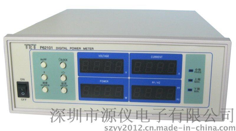 TET數顯功率表P62101