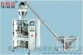 台科达TKD320-F大型豆粉(奶粉末)包装机