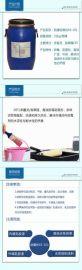 象尚化工防霉防藻剂 规格25kg xs-101