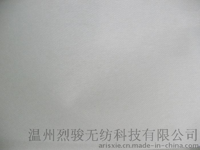 供应 美容纸 美发卷发纸 一次性用美容纸 无纺布订做批发