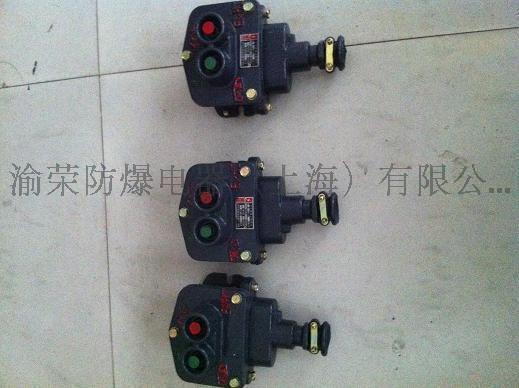 現貨供應BZA1系列礦用隔爆型控制按鈕