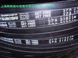 日本MITSUBOSHI皮帶SPA-3182三角帶