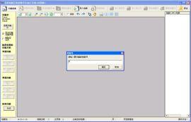 供应S1档案数字化加工系统,文档影像扫描处理软件,档案扫描软件