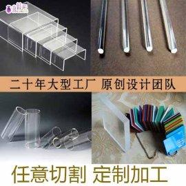 珠海市天利来亚克力工艺品公司当其无品牌亚克利有机玻璃定制加工