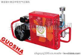 消防高压呼吸器充气泵