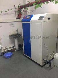 深圳CTP冲版水过滤洗板水废水处理