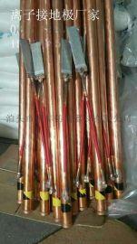 铜覆刚电解离子接地极 纯铜电解离子接地极规格 厂家直销