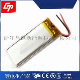 无线鼠标、  器、数码产品聚合物 电池802043 3.7v 680mah