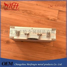 器材仪器铝箱 展示仪器箱 铝合金工具箱 铝合金箱 展会器材箱