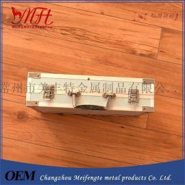 器材仪器铝箱 展示仪器箱 铝合金工具箱 铝合金箱 平安彩票开奖官网器材箱